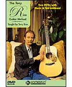 The Tony Rice Guitar Method - 2 DVD's