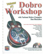 Dobro Workshop 1